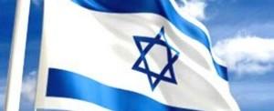 דגל_ישראל6565
